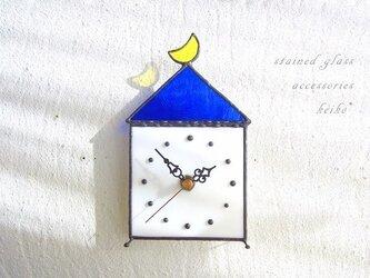 ステンドグラス*掛け&置き時計・月と青い屋根の画像