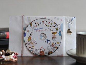 HappyToco Charming CD Vol.1『不思議な恋人たち』の画像
