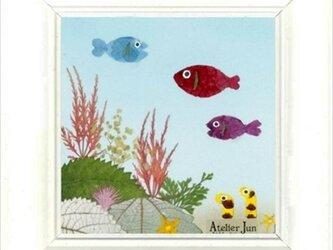 お魚さんと海の仲間たちシリーズ(15×15)ホワイト額付きの画像