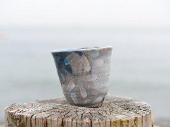 焼酎カップ free cup  W97×H93mm 202gの画像