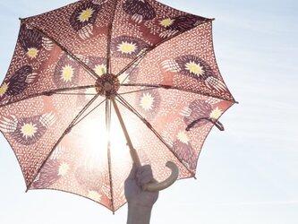 meme型染日傘 「キモカワ」シリーズ・ホシバナモグラの画像