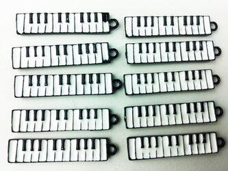 送料無料 楽器 ピアノ チャーム 10個 鍵盤 音楽 モチーフ アクセサリー ネックレス ピアス パーツ (AP0018)の画像