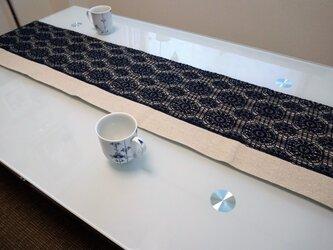 藍染レース テーブルランナー 濃色の画像