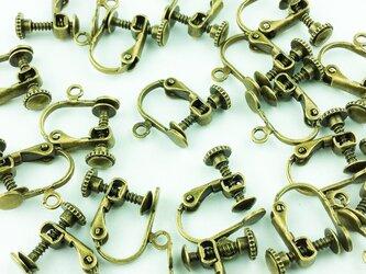 送料無料 イヤリング パーツ 20個 金古美 アンティーク ゴールド 平皿 カン 付き イヤリングパーツ (AP0038)の画像