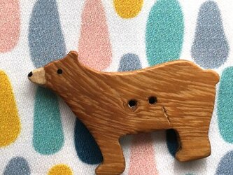 ドイツデザインウッドボタン クマ 熊-ブラウン 1083の画像