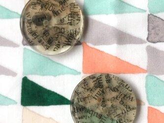 ドイツデザイン レジンボタン コンフェッティ-ニュースペーパー 1094の画像