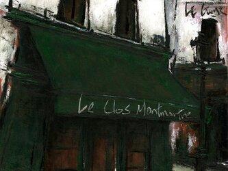 風景画 パリ 油絵「街角の緑のひさしのレストラン」の画像