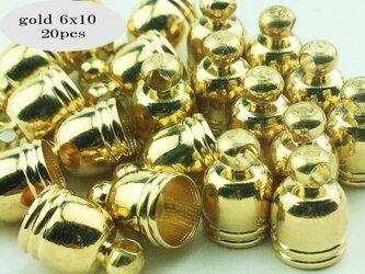 送料無料 タッセルキャップ 20個 カン 付き ゴールド 6×10mm 金色 タッセル パーツ  金具(AP0080)の画像