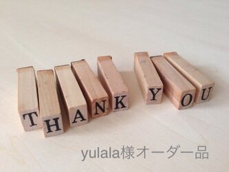yulala 様オーダー品の画像