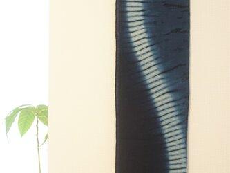 【再出品】藍染 タペストリー ゆらぎの画像