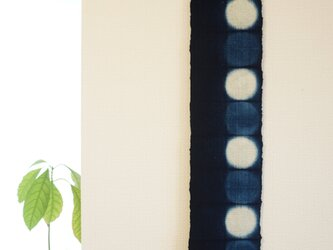 【受注制作】藍染 タペストリー 丸の画像
