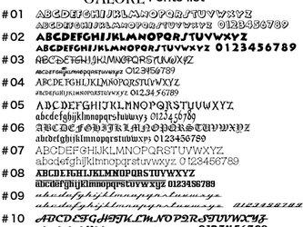 GALORE 彫刻用フォント見本の画像