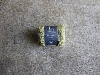 ソフトコットン green teaの画像