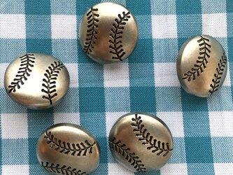 ボタン5個セット-野球ボールシルバー   B-1070の画像