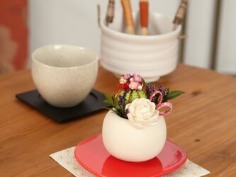 菊化粧 いのこ 】和菓子の様な可愛いお花、お皿付き!一生忘れない素敵な贈り物に・・・お正月、長寿のお祝い、還暦祝い、お誕生日にの画像