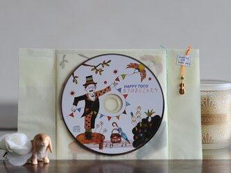 HappyToco Charming CD Vol.2『ボクのおじさんたち』の画像