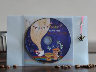 HappyToco Charming CD Vol.3『薫りたつNIPPON』の画像