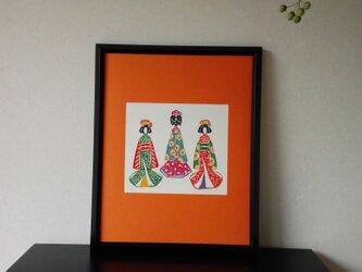 3人姉妹の画像