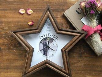 星時計の画像