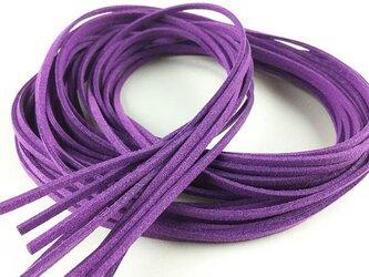 送料無料 スエード 紐 1m 10本 パープル 紫 革ひも 革ヒモ 革紐 チョーカー ネックレス パーツ AP0230の画像