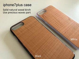【送料無料】iphone7 Plus ケース 天然の無垢材【樺】材の突板の画像