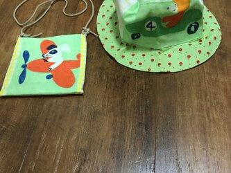 幼児用帽子・ポシェットセットの画像