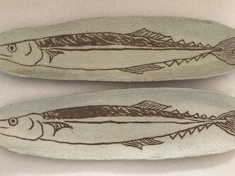 秋刀魚皿の画像