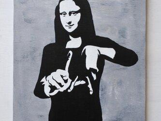 MONA LA F6サイズ絵画の画像