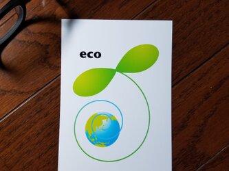 ポストカード ecoの画像