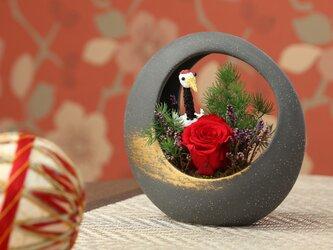 【月あかり 黒】お正月 長寿のおお祝い 還暦祝い 誕生日 和室インテリア 内祝いにオススメ♪の画像