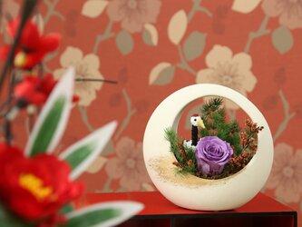 【月あかり 白】お正月 長寿のお祝い 還暦祝い 誕生日 和室インテリア 内祝いにオススメ♪の画像