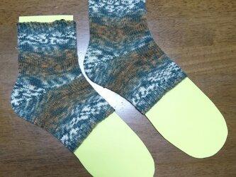 手編み靴下 opal9246 Regenwaldの画像