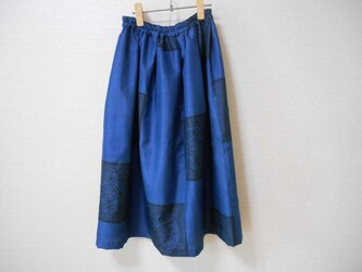 再販★竜郷柄藍大島リメイクスカートの画像