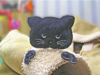 ★黒猫★手付き★ふさふさ猫ワッペン★の画像