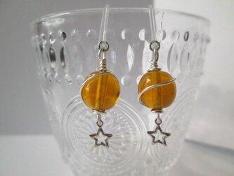 オレンジボール【i-111】の画像