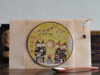 HappyToco Charming CD Vol.4『カブトムシたちのティータイム』の画像