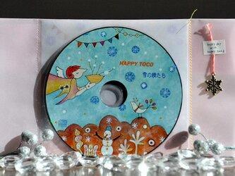 HappyToco Charming CD Vol.5『雪の精たち』の画像