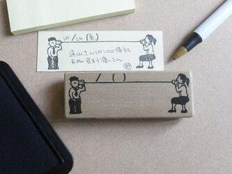 付箋用はんこ 糸電話連絡の画像