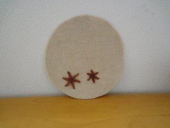 羊毛フェルトポットマット ベージュの画像