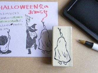 ハロウィンはんこ 何かを書くお化けの画像