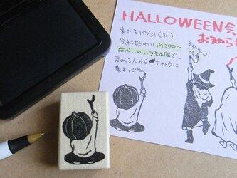 ハロウィンはんこ 何かを書くカボチャの画像