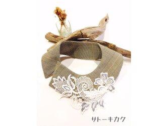 つけ襟☆ グレンチェック×刺繍レース(グレー) 【送料無料】の画像