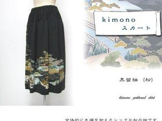 着物リメイク  ティアードスカート(松柄)1133-aの画像