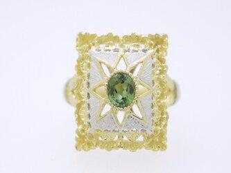 K18グリーントルマリン Ringの画像