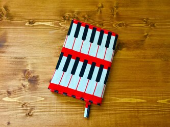 文庫本用ブックカバー piano redの画像