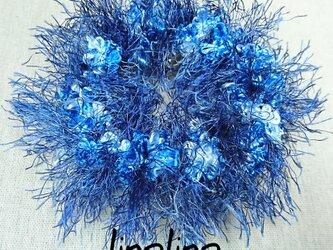 ハワイアンヤーンのシュシュ ミディアムヤーン マルチブルーとループ ブルー系の画像