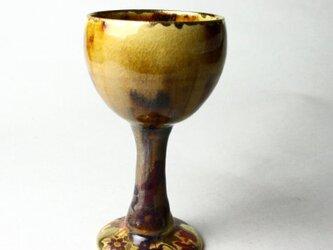 玳玻盞のワイングラス/たいひさん酒器/陶芸作品/陶器製ワイングラスの画像