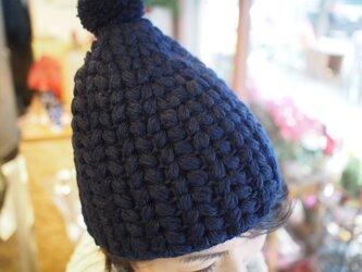 ふっくら大人かわいいニット帽(ネイビー/ウール100%)【オーダー可】の画像