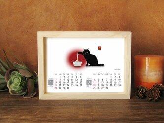 猫 2018年カレンダーの画像