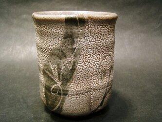 絵唐津湯呑の画像